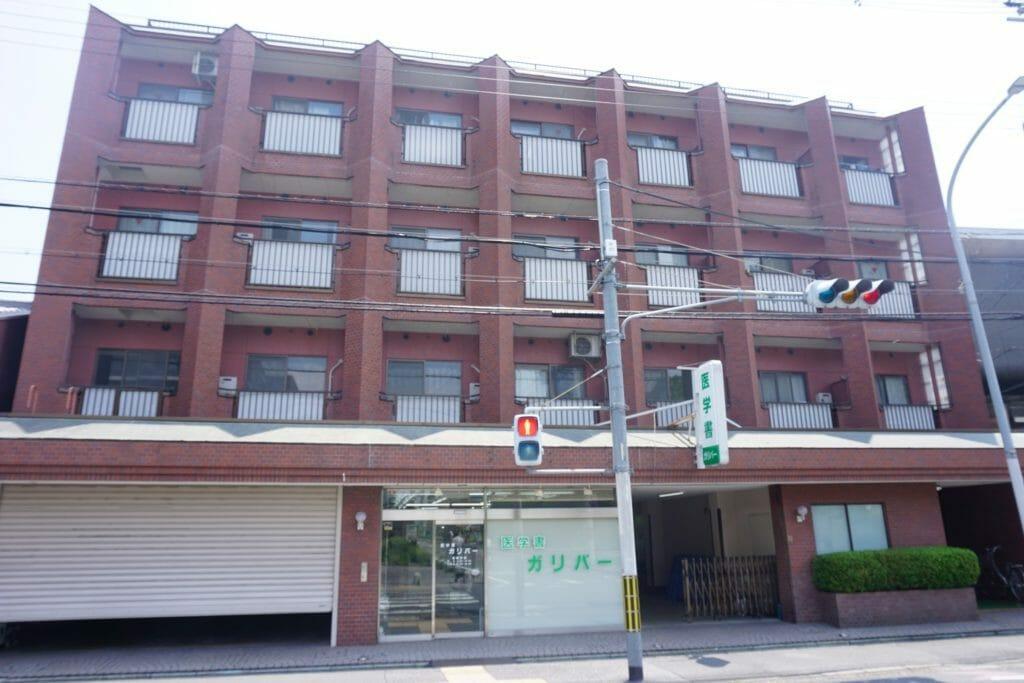 Ougiya Apartment