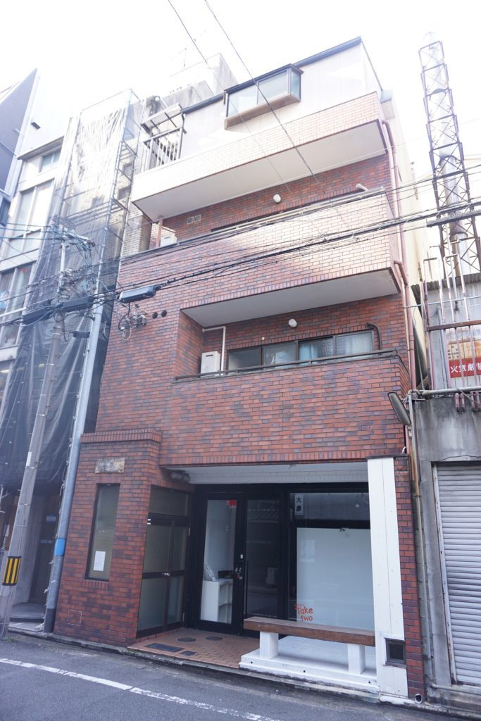 Casa MIYUKI